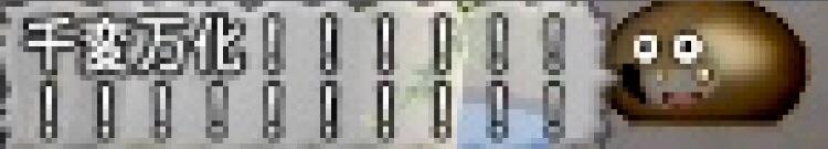 f:id:taorux:20181104014548j:image