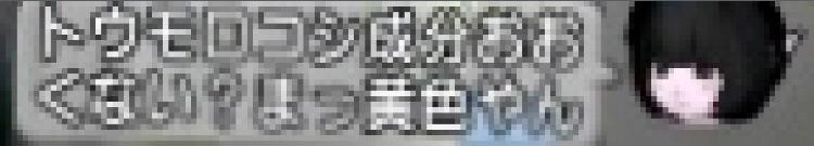 f:id:taorux:20181104014630j:image