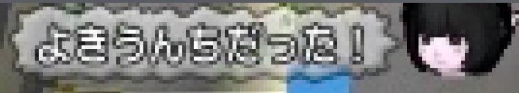 f:id:taorux:20181104014701j:image