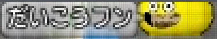 f:id:taorux:20181104014726j:image