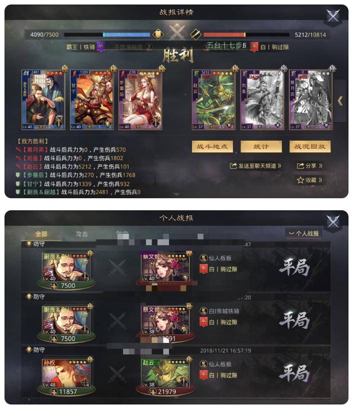 f:id:taotaox:20191021171823p:plain