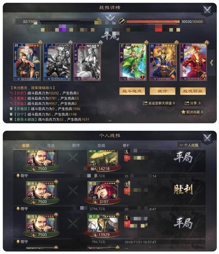f:id:taotaox:20191021171906p:plain