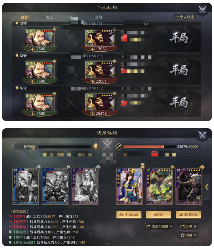 f:id:taotaox:20191021172134p:plain