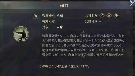 f:id:taotaox:20200511175759p:plain