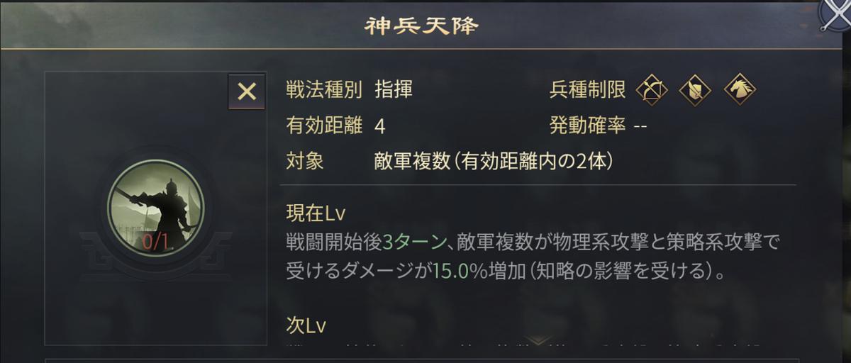f:id:taotaox:20200513223712p:plain