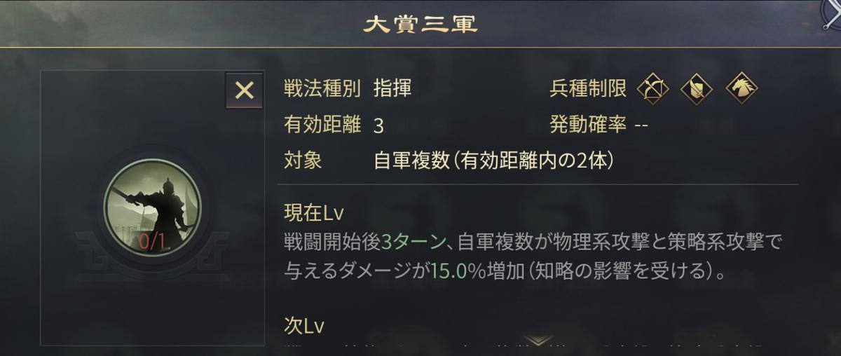 f:id:taotaox:20200513223916p:plain