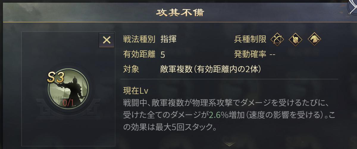f:id:taotaox:20200514173210p:plain
