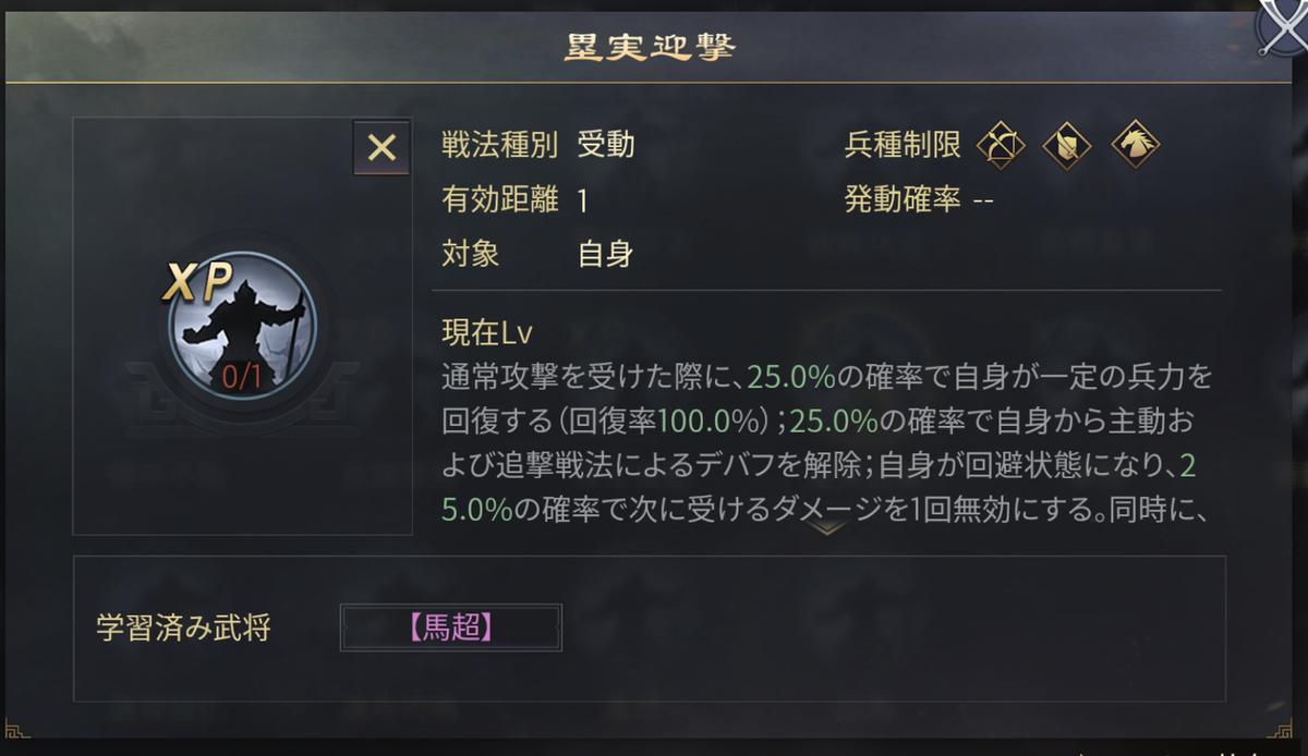 f:id:taotaox:20200516150709p:plain