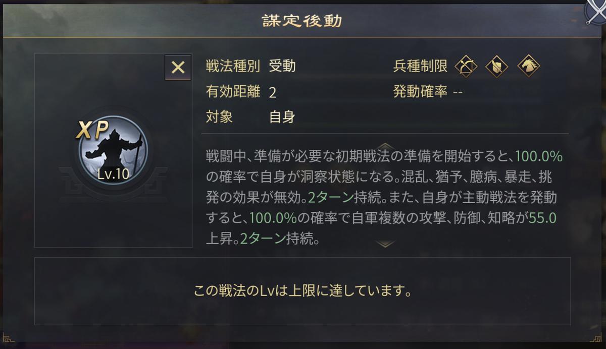 f:id:taotaox:20200517150142p:plain