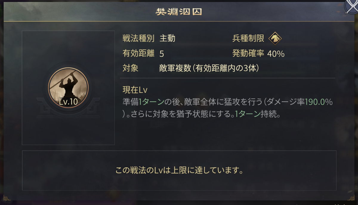 f:id:taotaox:20200517150220p:plain