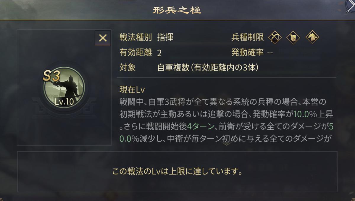 f:id:taotaox:20200518095248p:plain