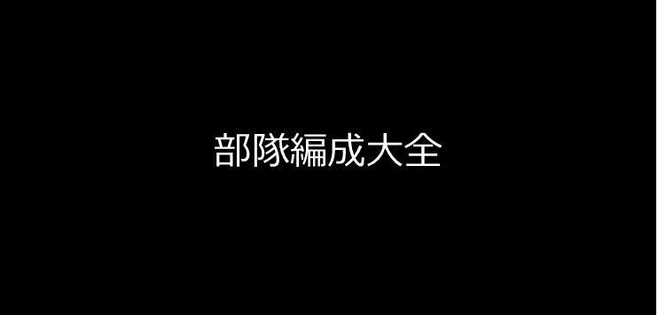 f:id:taotaox:20210429150540j:plain