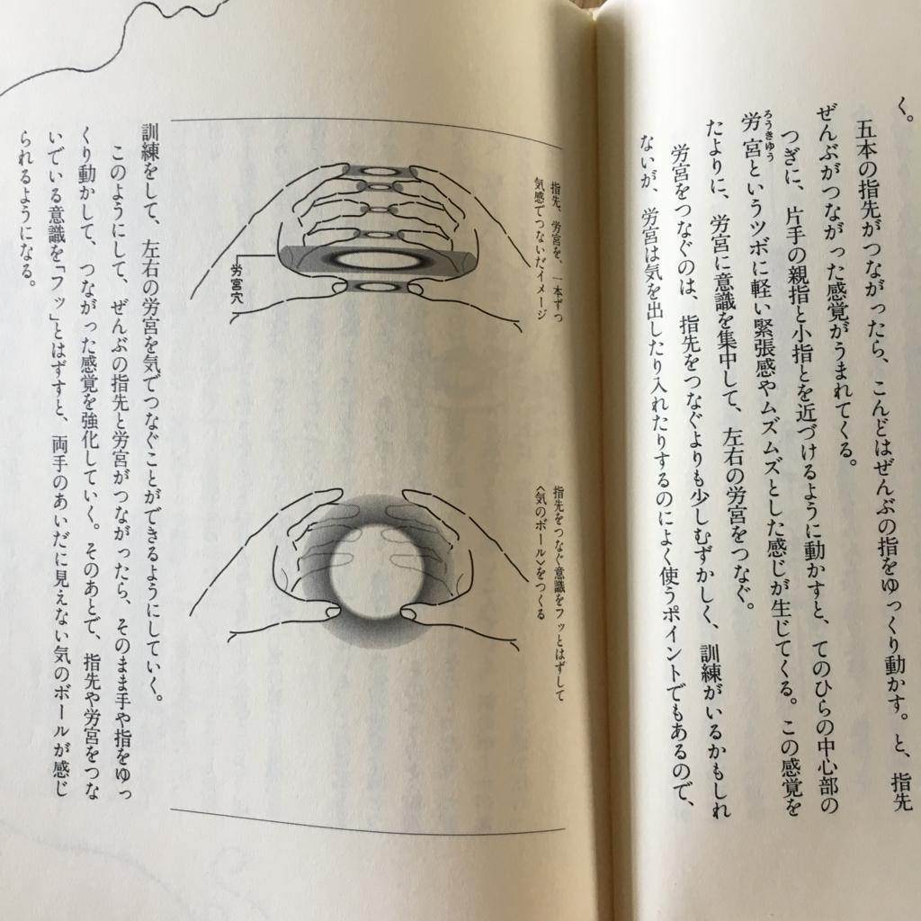 f:id:taoyaka2:20180723144748j:plain