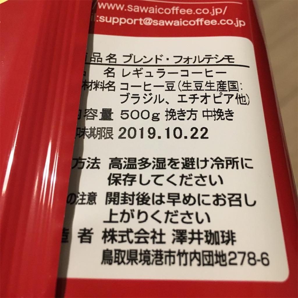 f:id:taoyaka2:20181026130833j:plain