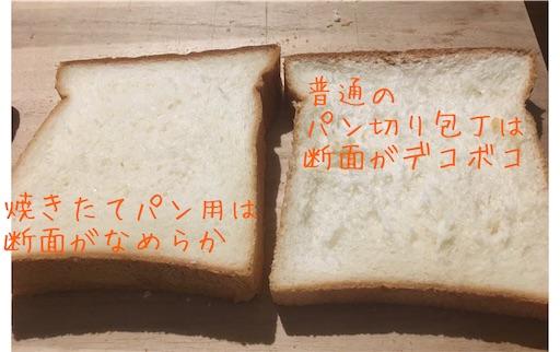 f:id:taoyaka2:20181221205936j:image