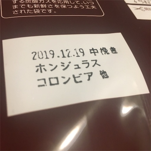 f:id:taoyaka2:20181223230005j:image