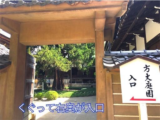 f:id:taoyaka2:20190428215258j:plain