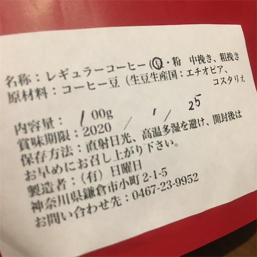 f:id:taoyaka2:20191227220053j:image