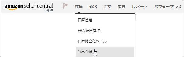 f:id:tap-sedori:20170501053919j:plain