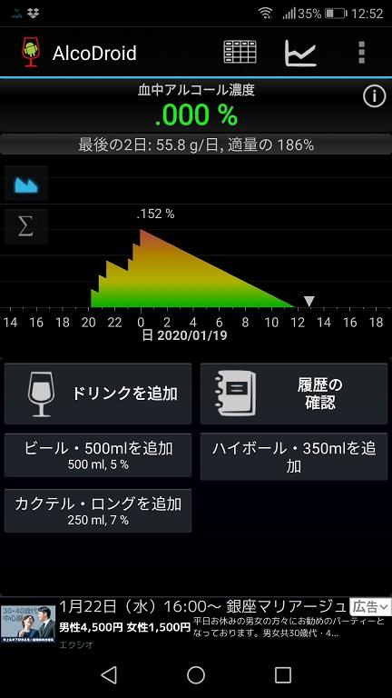 f:id:tapax:20200120015104j:plain