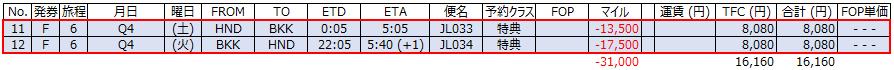 f:id:tapax:20200126201203p:plain