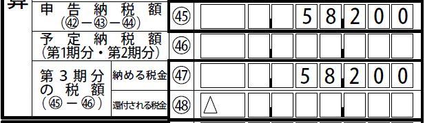 f:id:tapax:20200429043521j:plain
