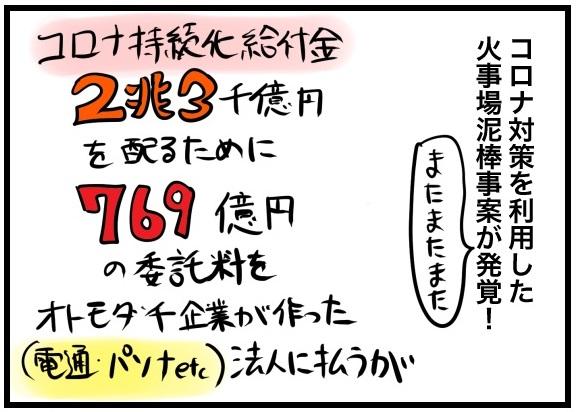f:id:tapax:20200601050443j:plain