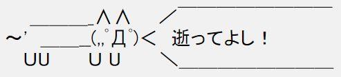 f:id:tapax:20200725053829j:plain