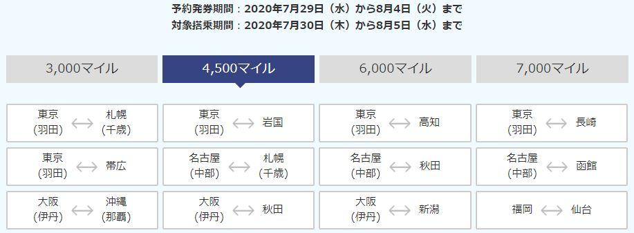 f:id:tapax:20200807165945j:plain