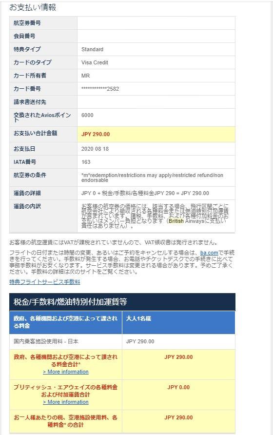 f:id:tapax:20200913041917j:plain