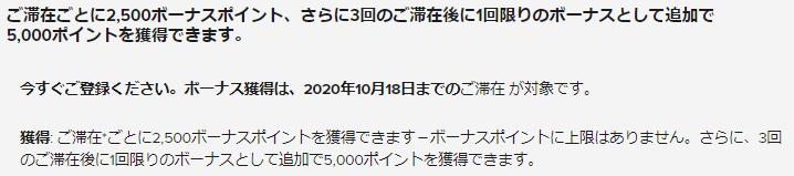 f:id:tapax:20201014024551p:plain