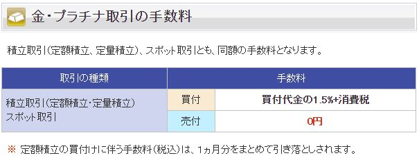 f:id:tapax:20210227033445j:plain
