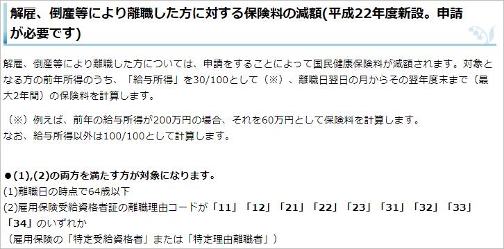 f:id:tapax:20210723151804p:plain
