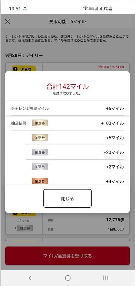 f:id:tapax:20211011220512j:plain