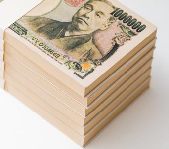 ハイパーインフレと日本円