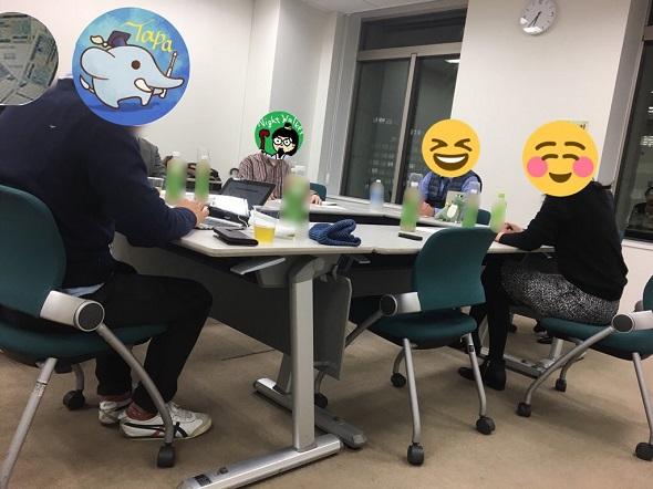 金融庁ブロガー座談会の写真