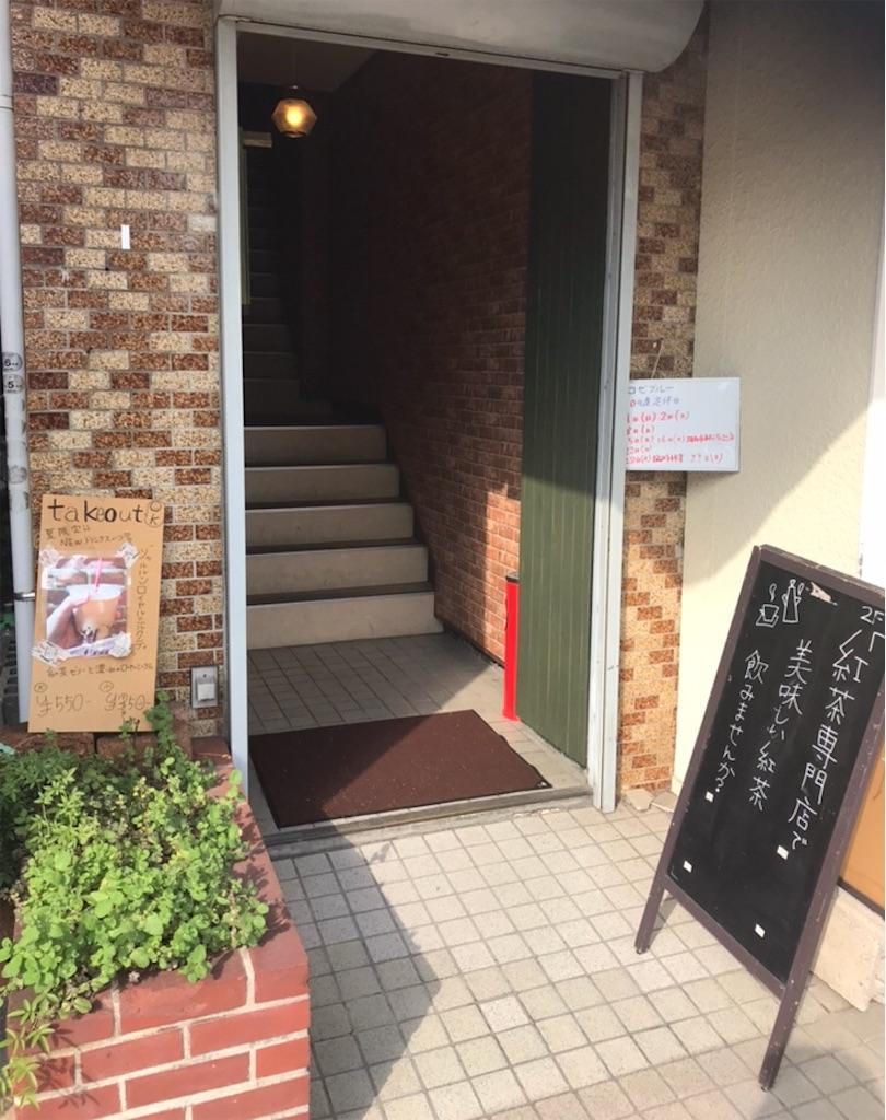 f:id:tapio16:20171024115239j:image