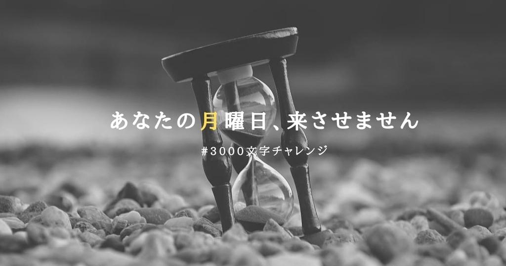 f:id:tapiocajuice:20190126104736j:plain