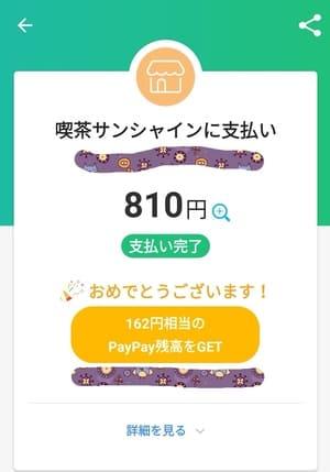 f:id:tapiocajuice:20190325201210j:plain