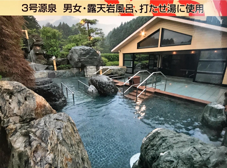 f:id:tapiokasan1090:20181228232401j:image