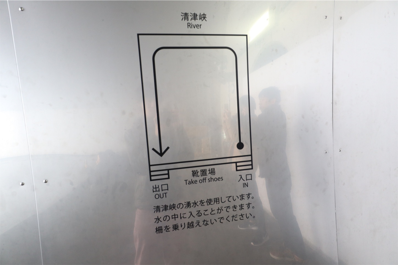 f:id:tapiokasan1090:20190113134806j:image