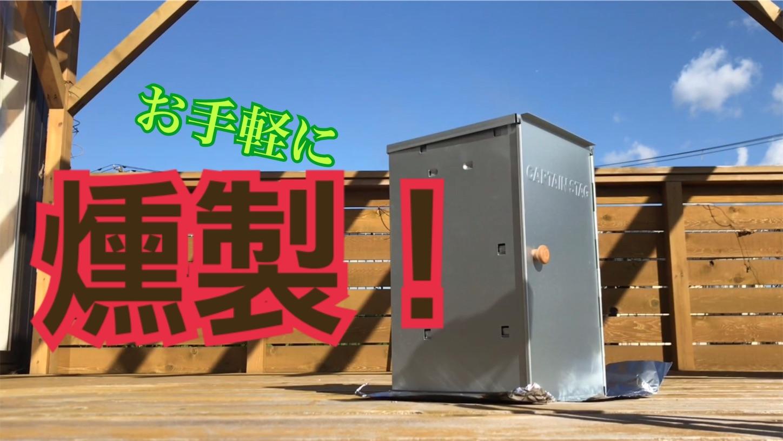f:id:tapiokasan1090:20190114161016j:image