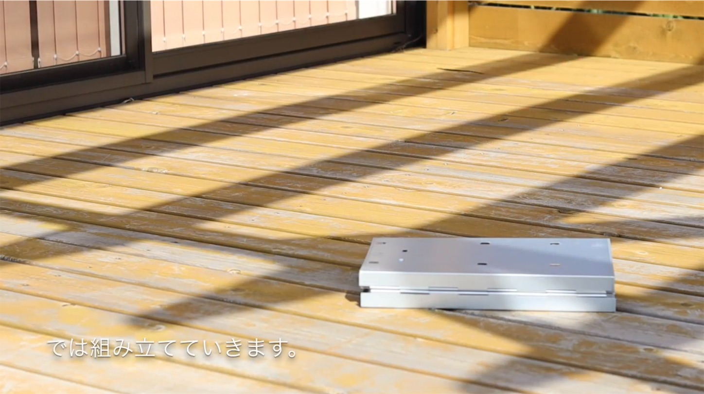 f:id:tapiokasan1090:20190114161043j:image