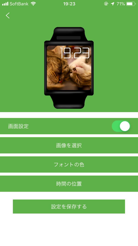 f:id:tapiokasan1090:20190115140501p:image
