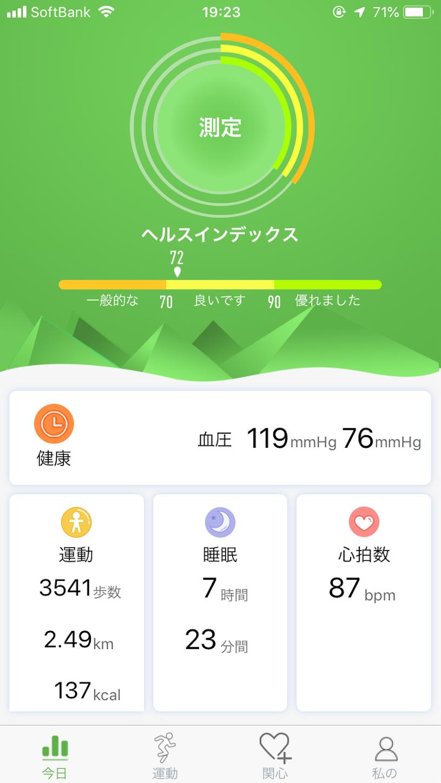 f:id:tapiokasan1090:20190115140552p:image