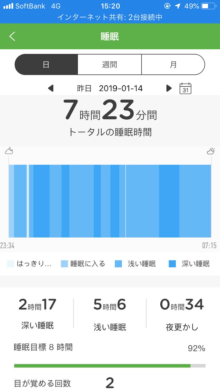 f:id:tapiokasan1090:20190115155929p:image