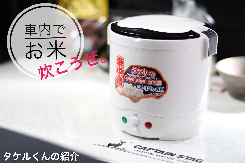 f:id:tapiokasan1090:20190118170115j:image