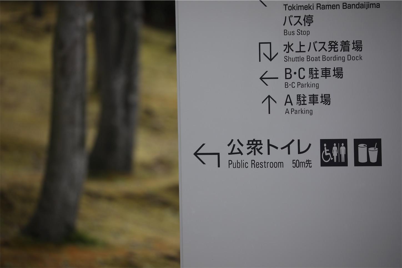 f:id:tapiokasan1090:20190122151617j:image