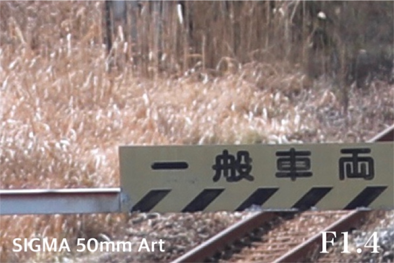 f:id:tapiokasan1090:20190122215256j:image