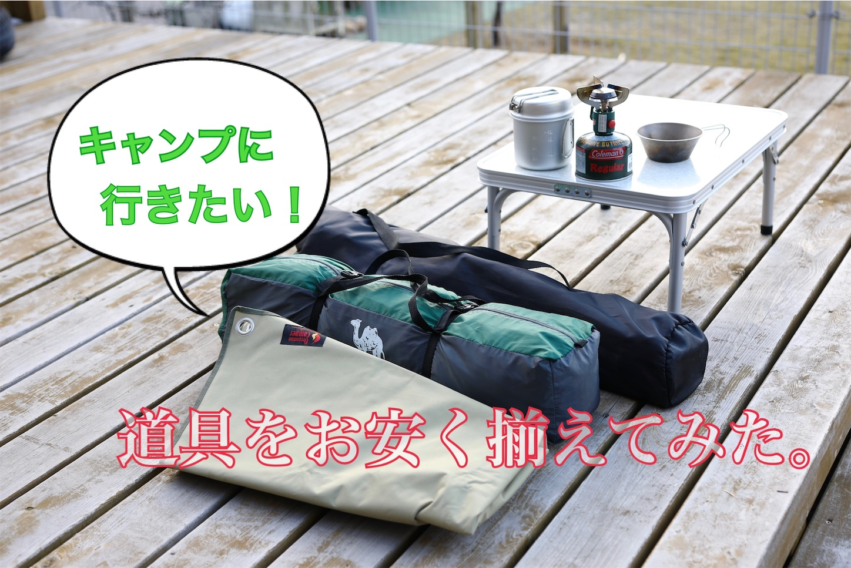 f:id:tapiokasan1090:20190125113734j:image